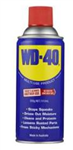 WD 40 LUBRICANT MULTI PURPOSE 255G CAN